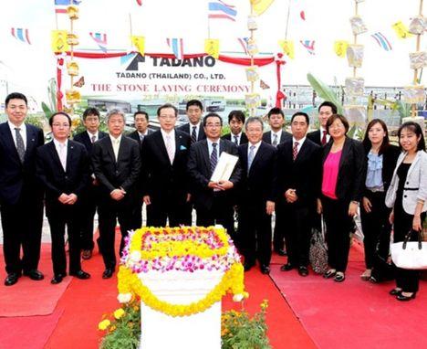 tadano-inaugura-fabrica-tailandia