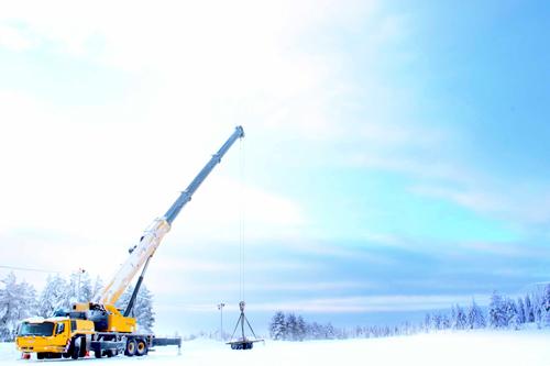 gmk5250l-open-boom