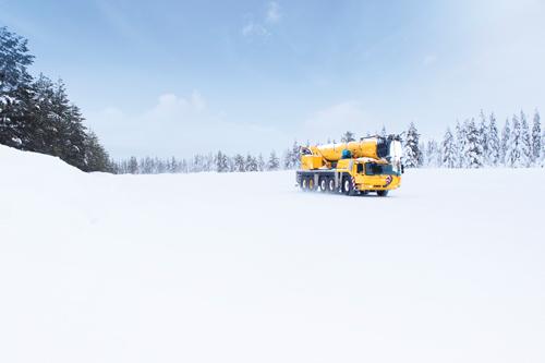 gmk5250l-winter